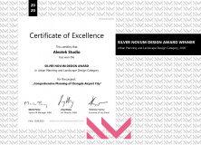 """Changde Airport New City"" won the NDA (Novum Design Award) Urban Planning and Landscape Design Silver Award"